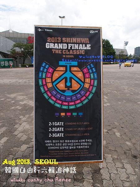 Seoul-Shinhwa_041.JPG