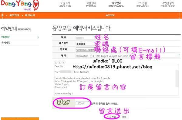 dongyang_06.jpg