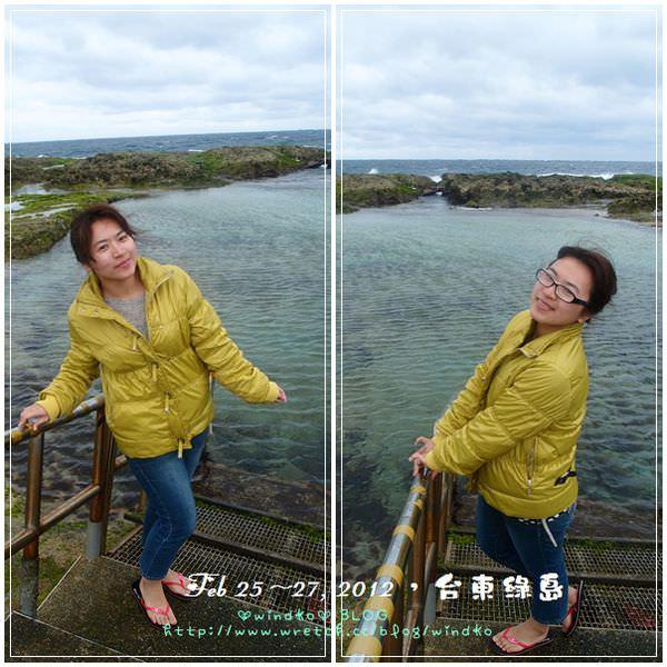 綠島 0226_090
