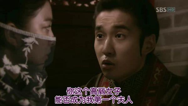 [TSKS][Great.Doctor][003][KO_CN].rmvb_002279288