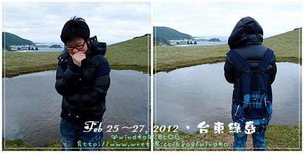 綠島 0226_180