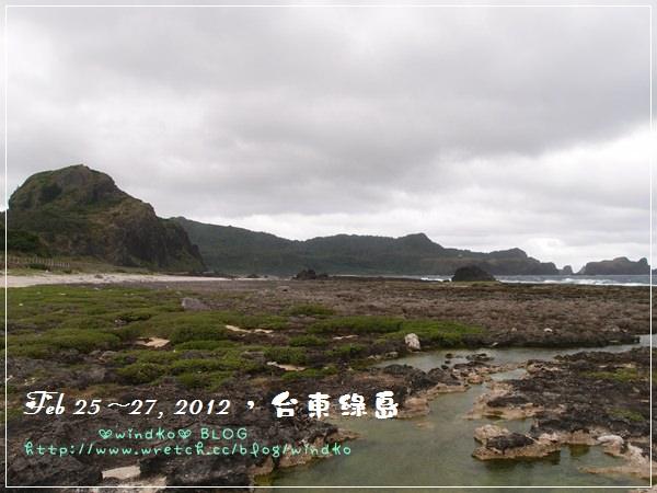 綠島 0226_102