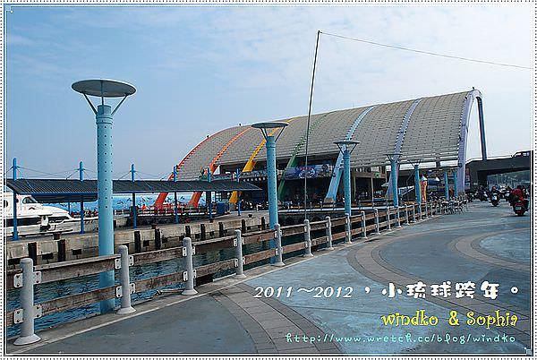 2011-2012_407.JPG