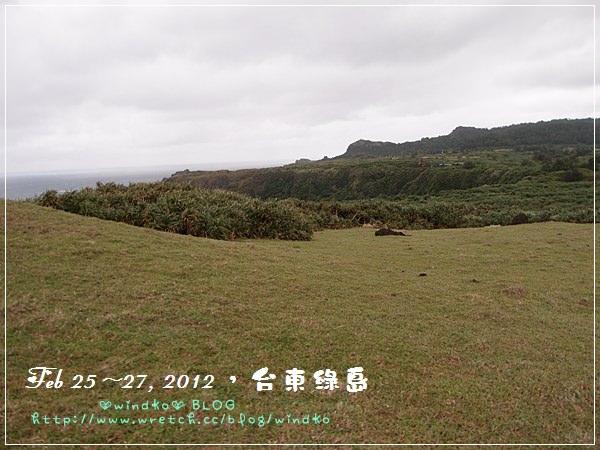 綠島 0226_187