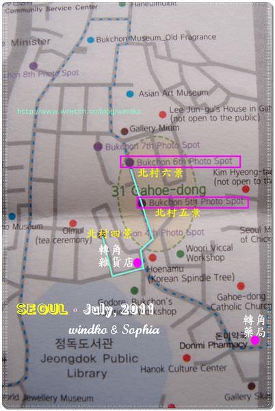 Day2_北村八景map6.jpg