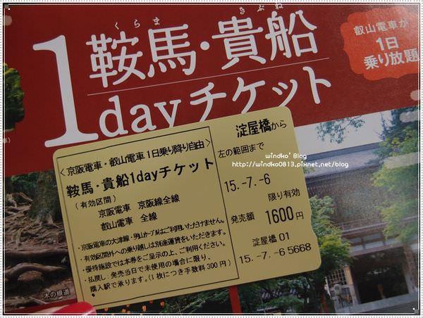 Day3_01_001.JPG