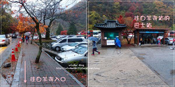naejang_053.jpg
