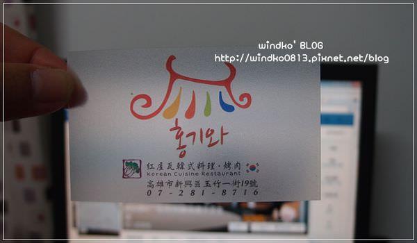 20150203_1_02.JPG