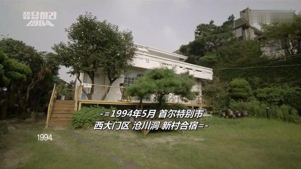 1994_06.JPG