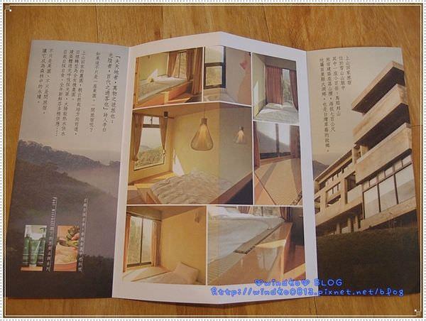 20140222_naifuka_051.JPG