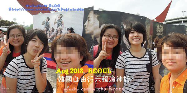 Seoul-Shinhwa_092.jpg