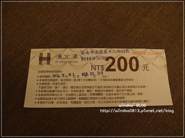 20141101_H_015_1.JPG