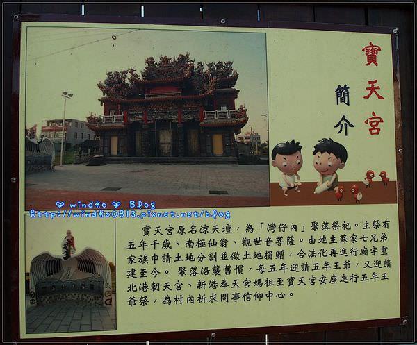 20140203-bantaoyao_64.JPG