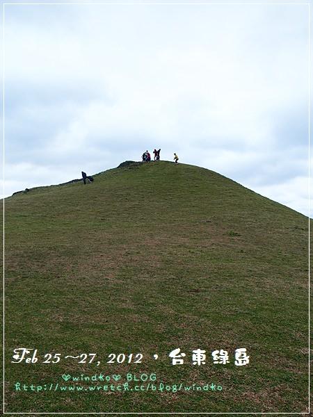 綠島 0226_169