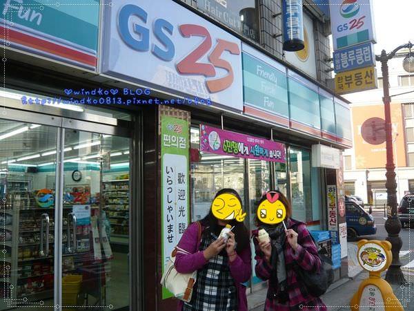 201311_098_20.JPG