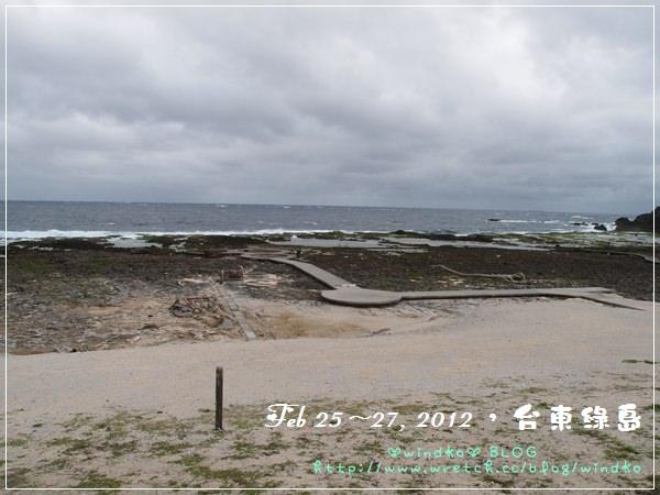 綠島 0226_081
