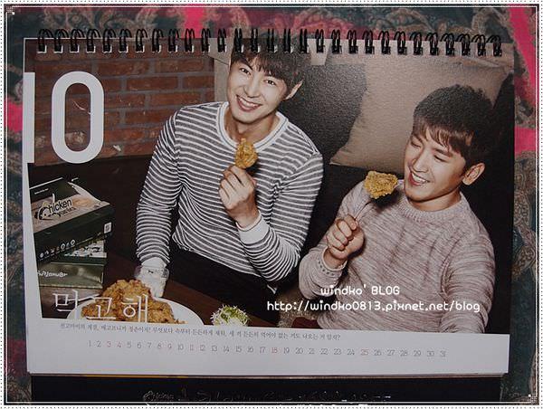 calendar_2_16.JPG