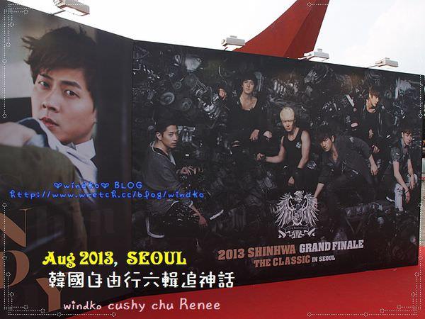 Seoul-Shinhwa_090.JPG