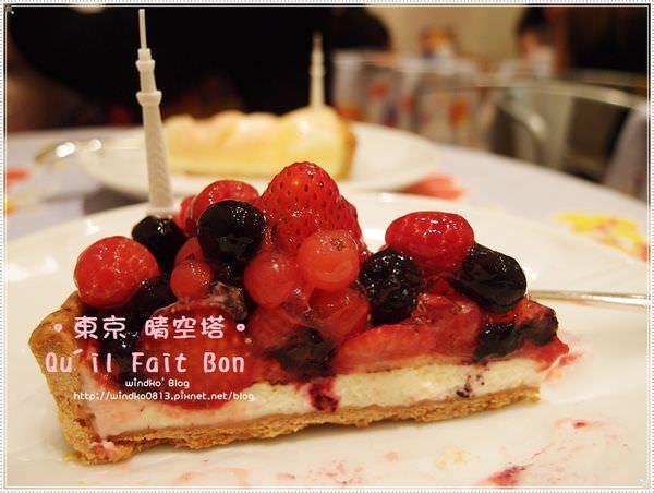 日本東京∥ 晴空塔食記:Qu'il Fait Bon(キルフェボン)- 超美味的新鮮水果派,讓我們念念不忘