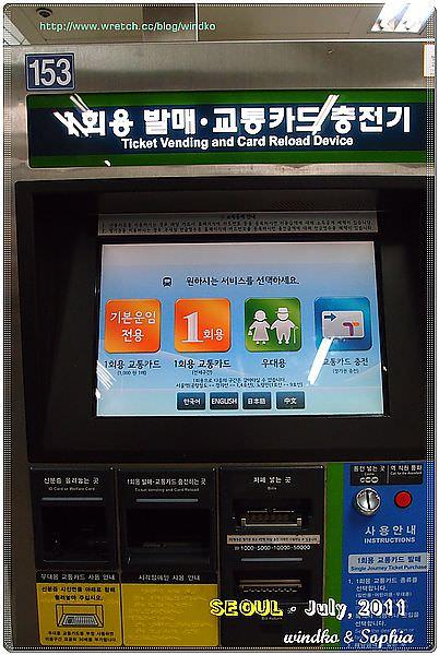 T-money_08.JPG
