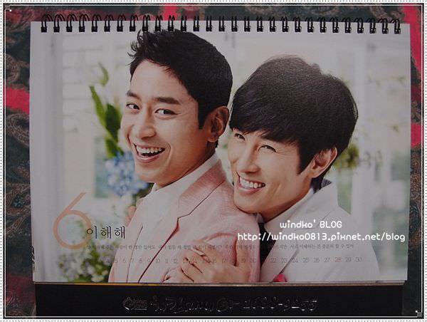calendar_2_12.JPG
