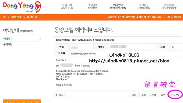 dongyang_07.jpg