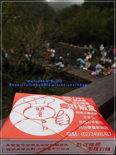 20131107-10_55.JPG