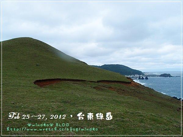 綠島 0226_175