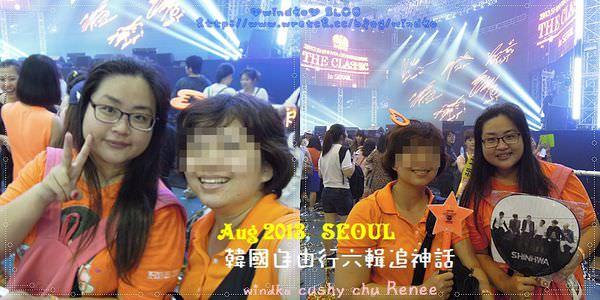 Seoul-Shinhwa_072.jpg
