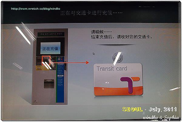 T-money_14.JPG