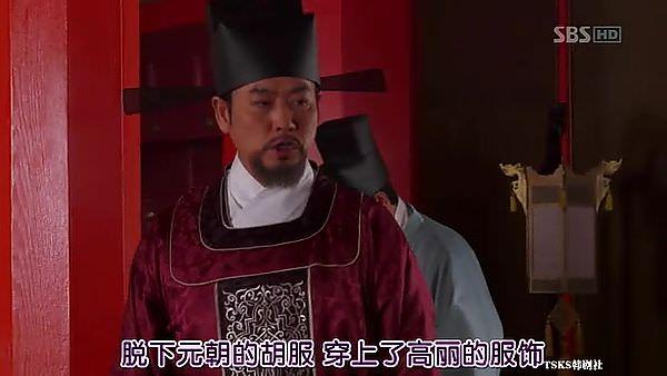 [TSKS][Great.Doctor][008][KO_CN].rmvb_003798674