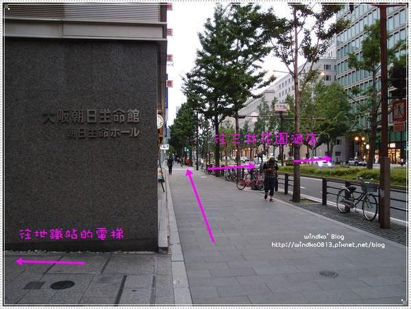 Mitsui_09.JPG