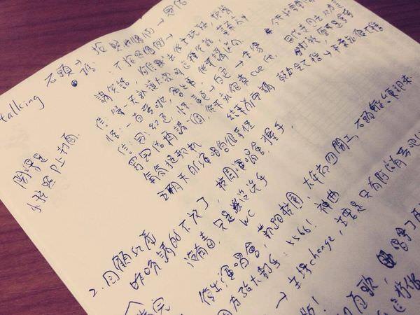 201401_022_07.jpg