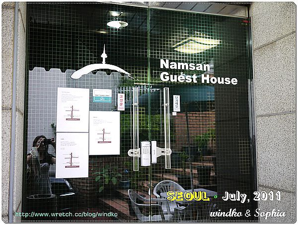 Namsan Guest House1_03.JPG