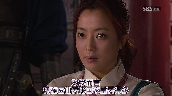 [TSKS][Great.Doctor][010][KO_CN].rmvb_000831139
