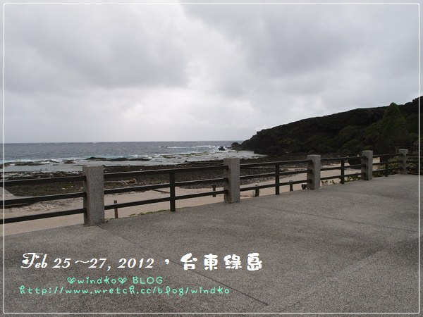綠島 0226_063