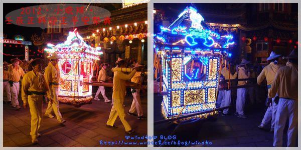 2012小琉球_25.jpg