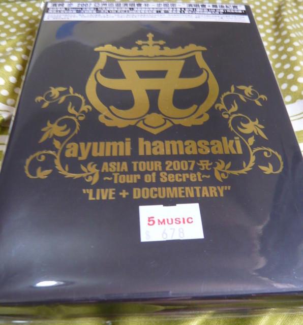 ∥ 20081101- 濱崎步ASIA TOUR 2008 ~10th Anniversary~(Taipei)心得(1)