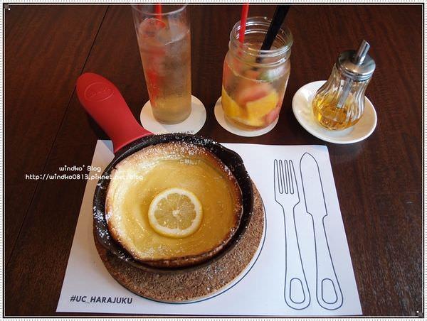 日本東京∥ 明治神宮前站(原宿)。Ucess the lounge (UC_harajuku)- 鑄鐵鍋鬆餅