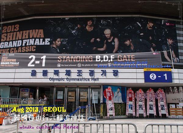 Seoul-Shinhwa_001.JPG