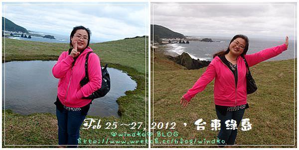 綠島 0226_181