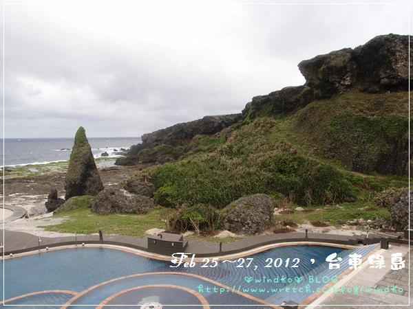 綠島 0226_076