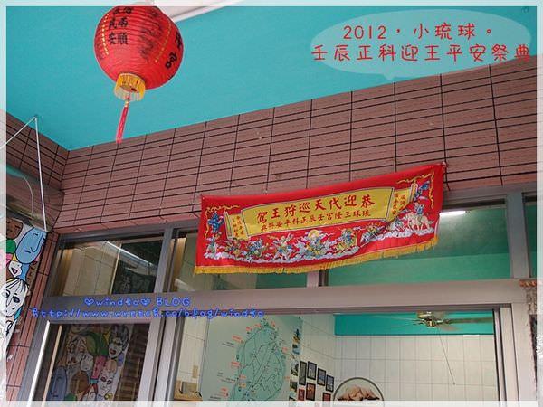 2012小琉球_03.JPG