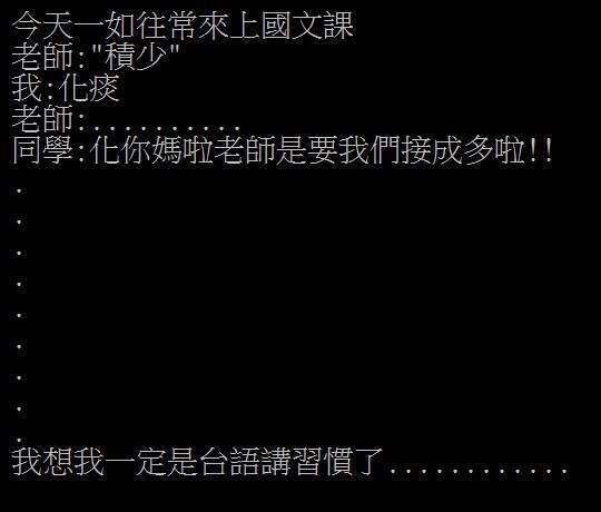 201311_081_16.jpg