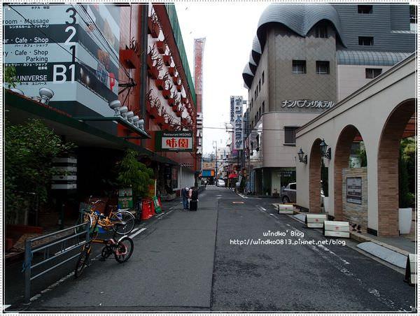 Misono_13.JPG
