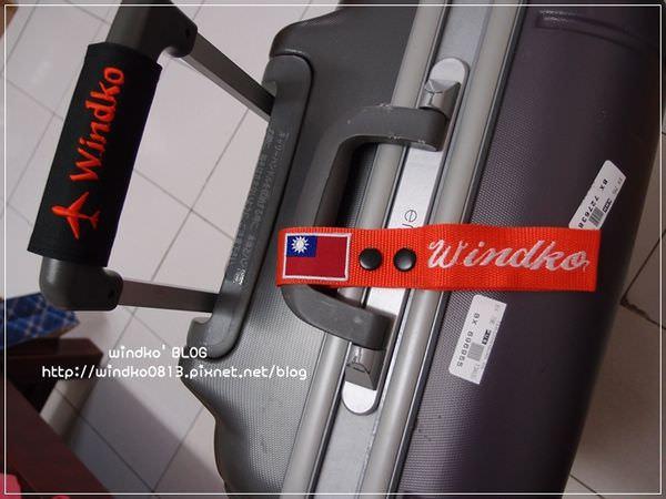 luggagetag15.JPG