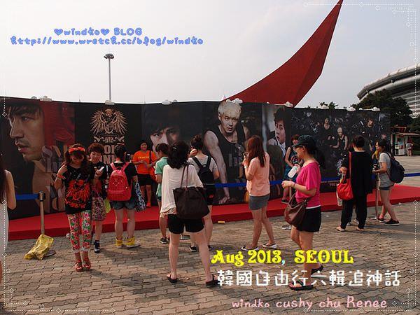 Seoul-Shinhwa_084.JPG