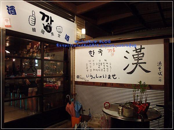 20131005_03_01.JPG