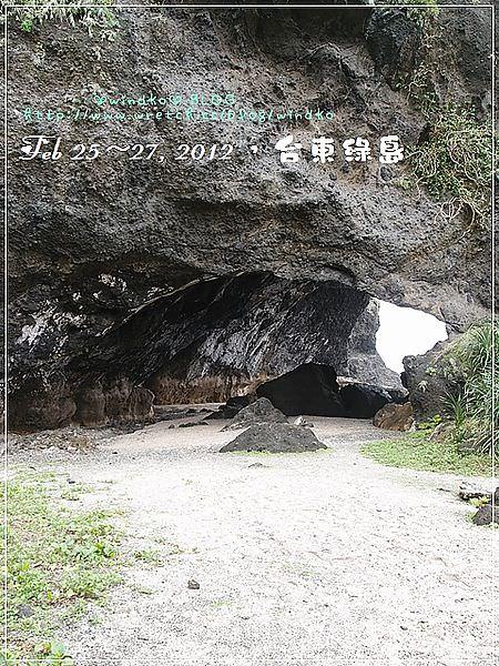 綠島 0227_053