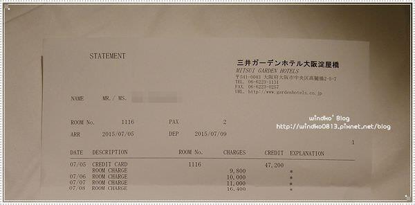 Mitsui_27.JPG